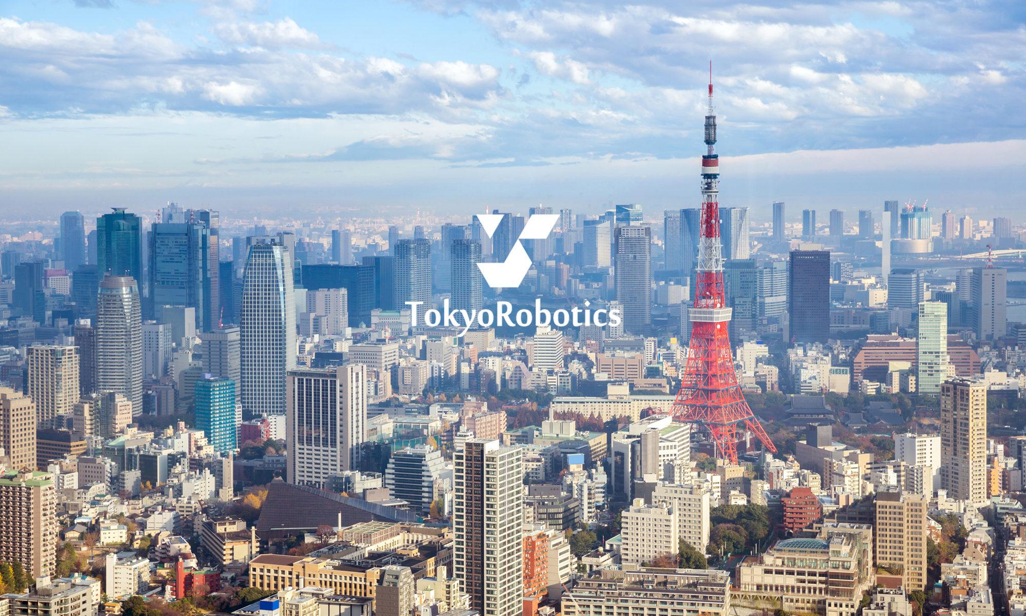 東京ロボティクス開発者ブログ